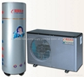 High quality Air source heat pump water heater for domestic hot water-7KW