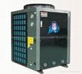 High COP Air source heat pump water