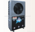 EVI Air source heat pump  with R404A for