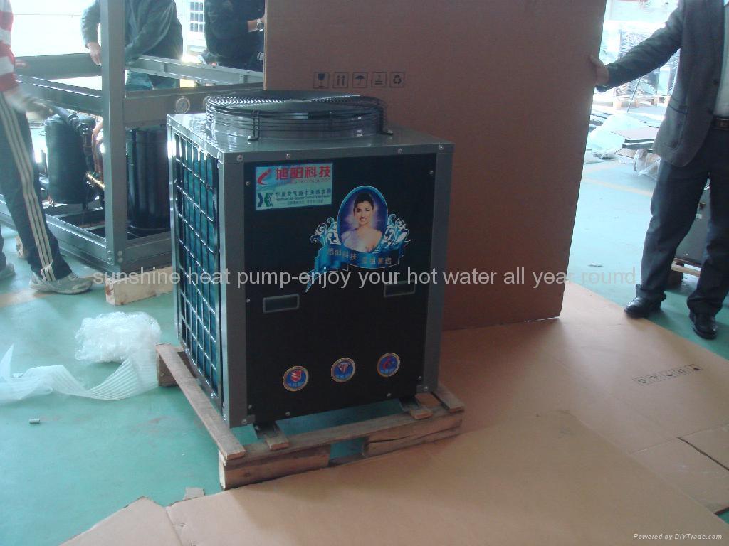 Pictures of Kerr Heat Pump. Kerr Pump Service Manual