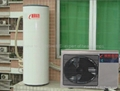 Air to water heat pump water heater for domestic hot water-7KW 1
