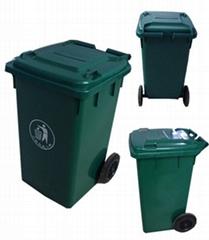 塑料物业垃圾桶