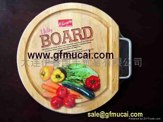 实木 菜板 2