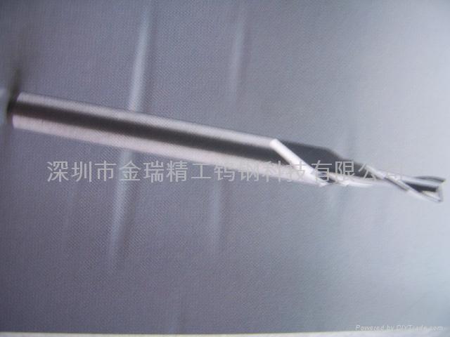 二刃銑刀 1