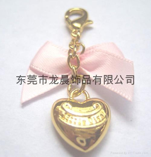 钥匙链 1