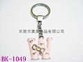 钥匙链 5