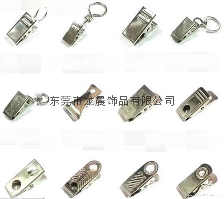 钥匙扣 3