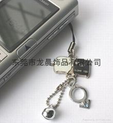 Accessories,The handset hangs,Handset chain