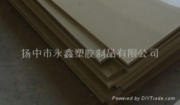 塑料PP板材 3