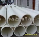 增強聚丙烯FRPP管材 3