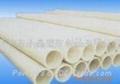 增強聚丙烯FRPP管材 5