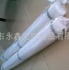塑料PP焊条