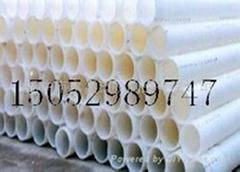 玻纤增强聚丙烯FRPP管材