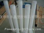 塑料PP棒材