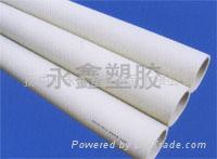 均聚聚丙烯PPH管材 1