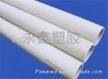 均聚聚丙烯PPH管材