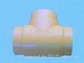均聚聚丙烯PPH管材 3