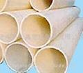 均聚聚丙烯PPH管材 5