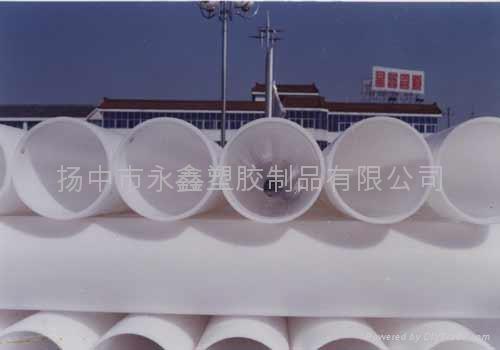 玻纖增強聚丙烯FRPP管材 4