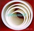 增強聚丙烯FRPP管材