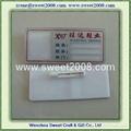 塑料胸牌亚克力PVC材料 2