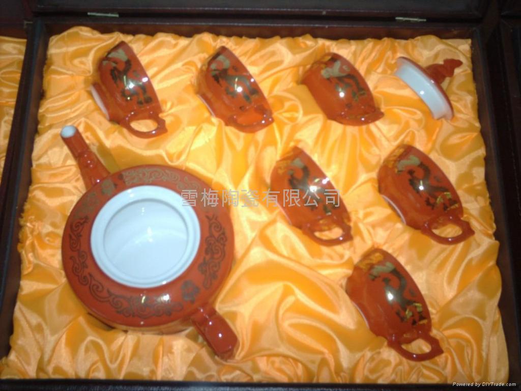Red Dragon high-grade bone china tea set package 1
