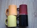 Supply 7102 mug, coffee cup, ad Cup, Cup