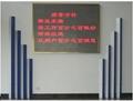 批發價供應室內單色LED顯示屏 1