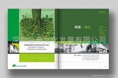 深圳画册设计*包装盒设计*平面设计*广告设计