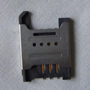 生產廠家供應通過PCI認証和EMV認証的IC卡座 5
