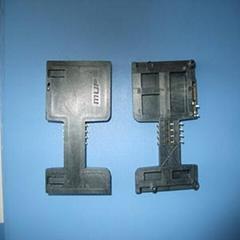 供應固網支付E-POS的IC卡座