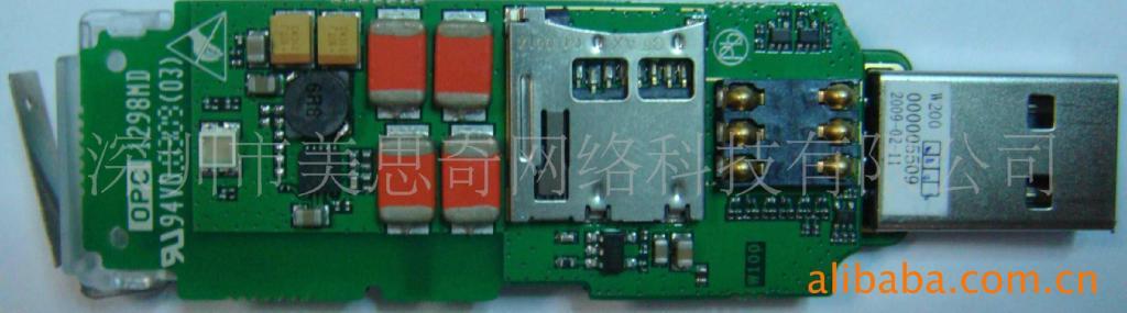 無線上網卡的SIM卡座 2