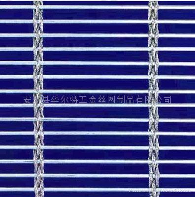 decoration wire mesh curtain 1