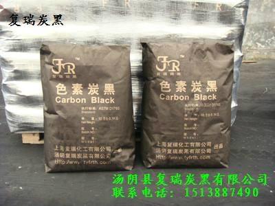 聚氨酯密封胶专用炭黑 2