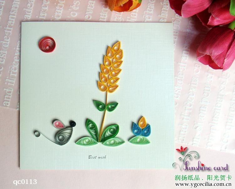 Handmade birthday card-bc026