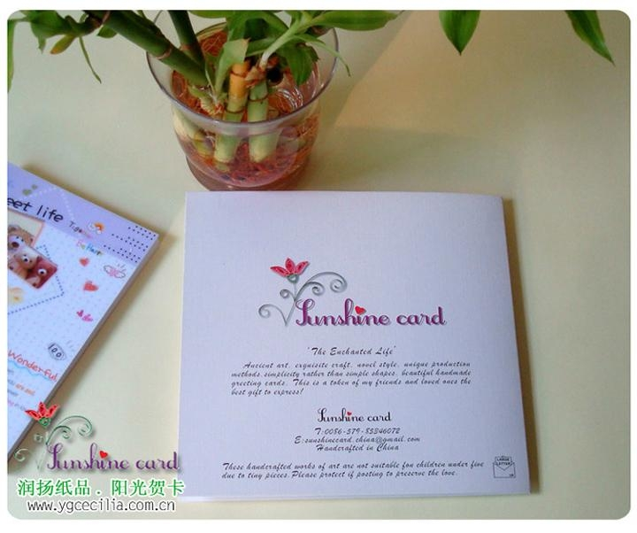 Handmade birthday card-bc026 - bc026-bc028 - Sunshine cards (China