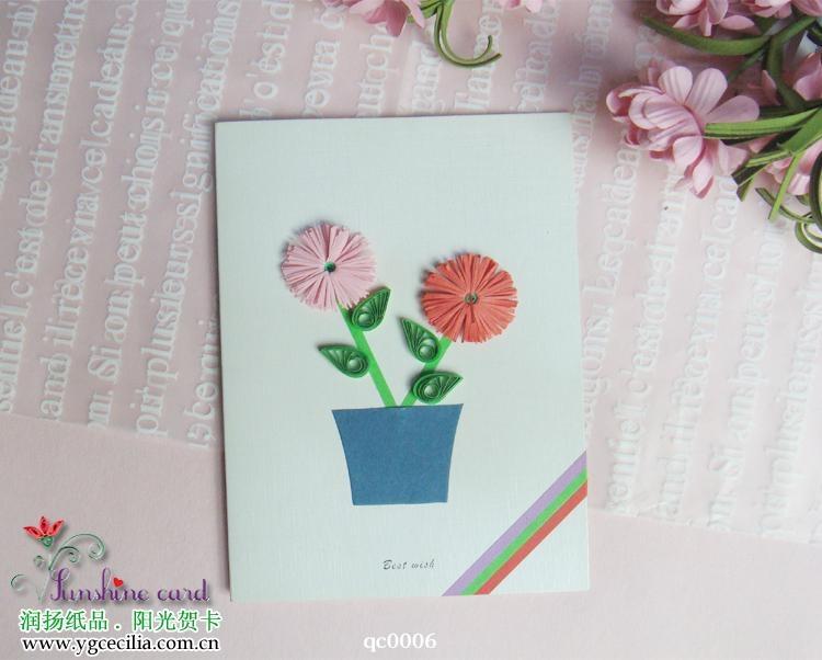 幼儿手工教程:卡纸贺卡的制作_幼儿园手工 420x423 - 17kb - jpeg