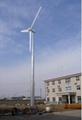 3KW wind turbine generator 1