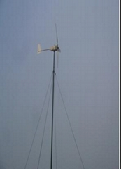 300W wind turbine