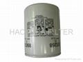 Oil Filter (51268)