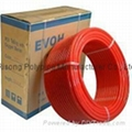 pex pipes with evoh oxygen barrier