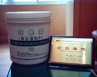 上海江沪食用白色素