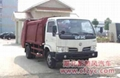sell garbage truck 4