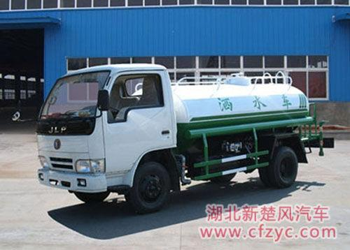 sell water truck 1