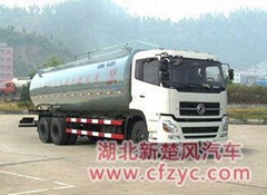 sell different types & models of fuel truck/oil truck/fuel tank truck/truck part
