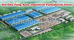 Hubei Xin Chufeng Automobile Co., Ltd