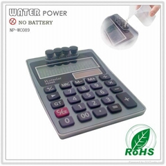 water and solar power calculator
