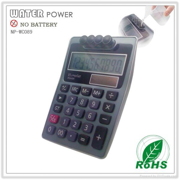 water and solar power calculator 2
