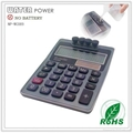 water and solar power calculator 3