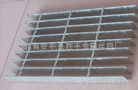 a 钢格板